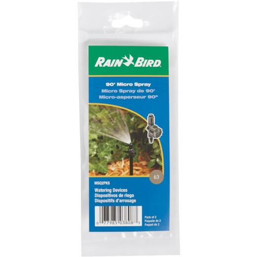 Rain Bird Quarter Circle Micro-Spray Nozzle (2-Pack)